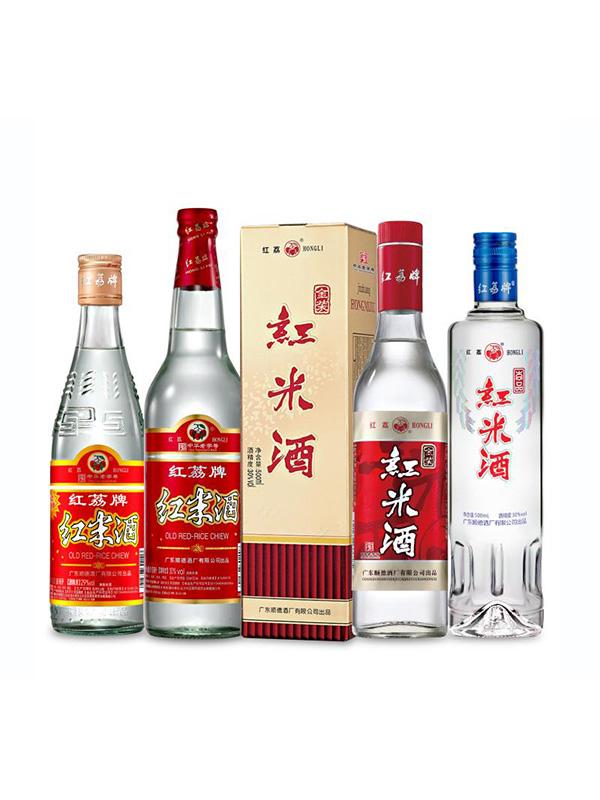 紅荔紅米酒系(xi)列(lie)